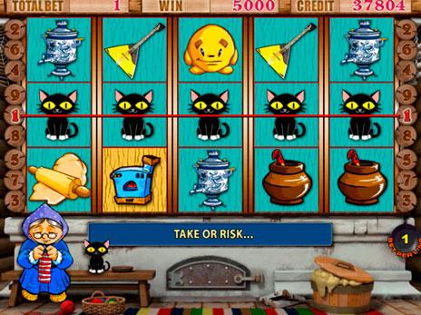 Игровые автоматы rtrc игровые автоматы империя